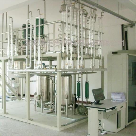 液体输送系统